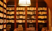 Biblioteca nasconta nel centro di Essaouira.