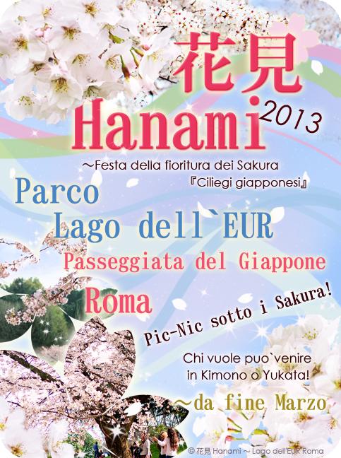 Locandina dell' evento Hanami a Roma