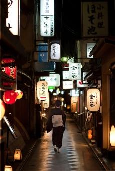 Gion | Kyoto (Pinterest)