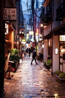 I vicoli di Gion (Pinterest)
